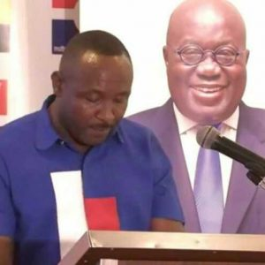 NPP to launch manifesto on August 22 – John Boadu.